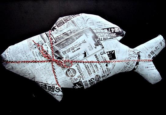 Tidningsfisk